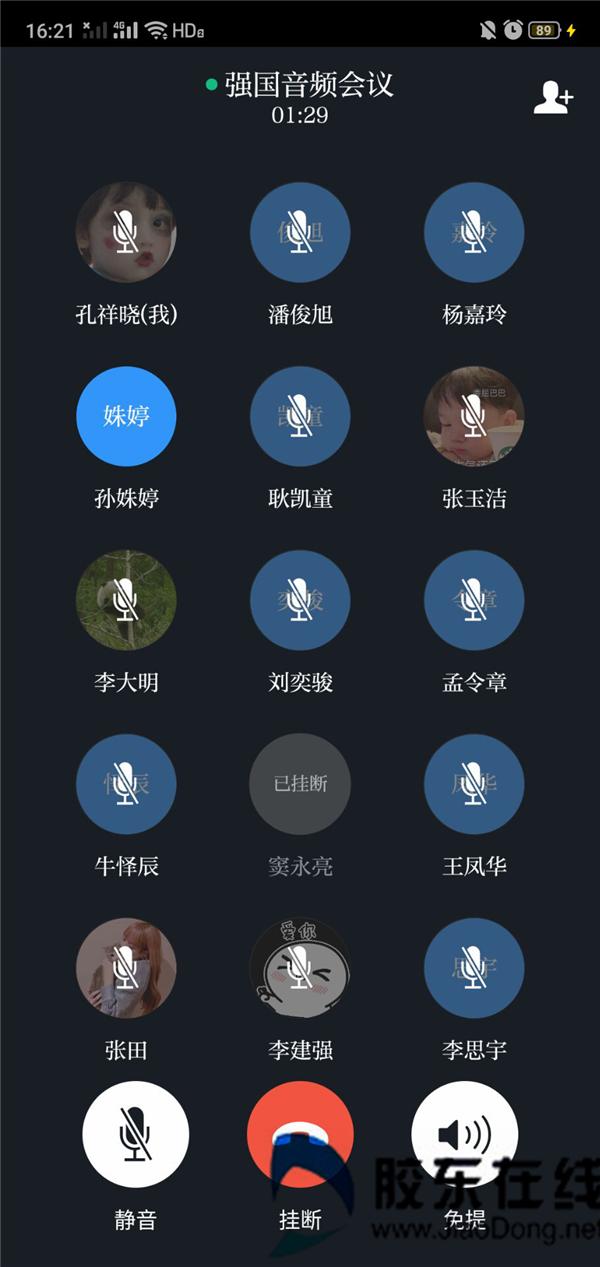 102_副本