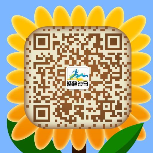 微信图片_20200427092817