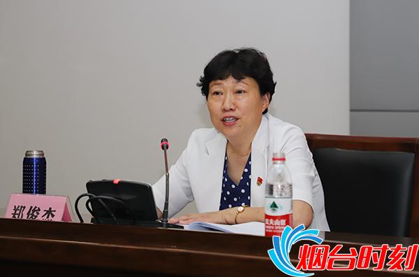 市体育局局长郑俊杰