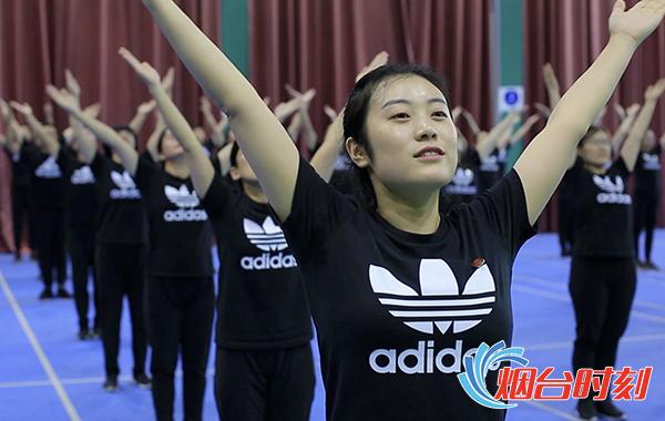 烟台东方不锈钢工业有限公司习练第九套广播体操