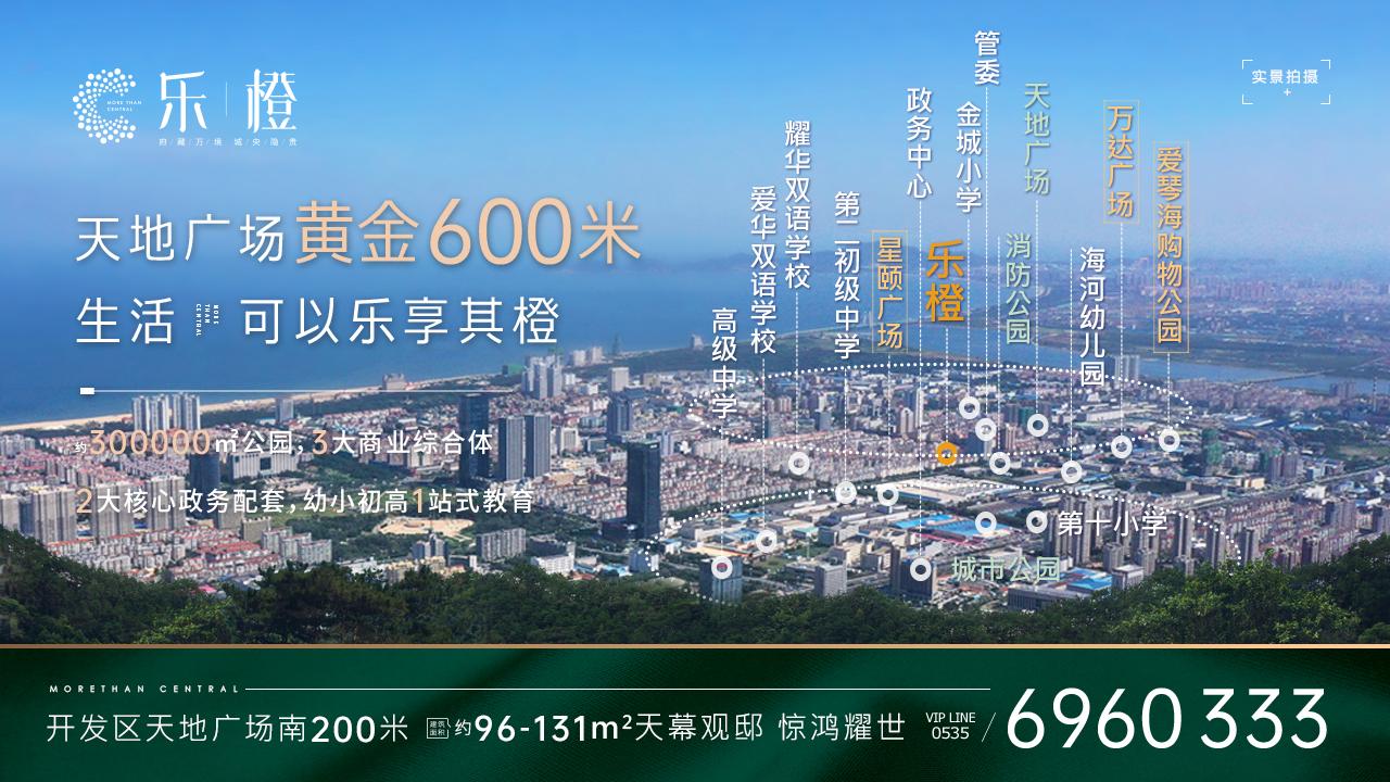 微信图片_20201020155655