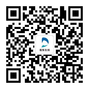 微信图片_20201020161817