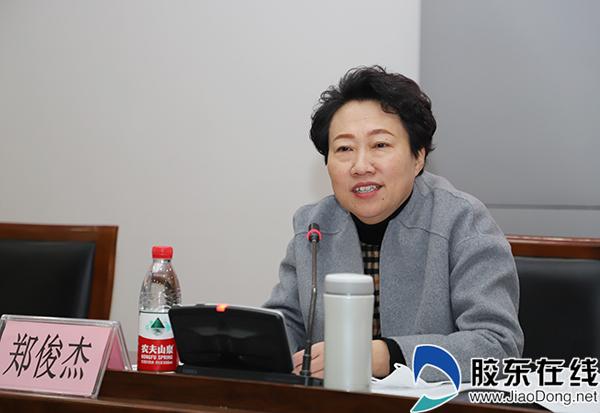 烟台市体育局局长郑俊杰介绍2021年重点工作